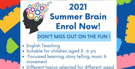 summer brain website (1) (1)